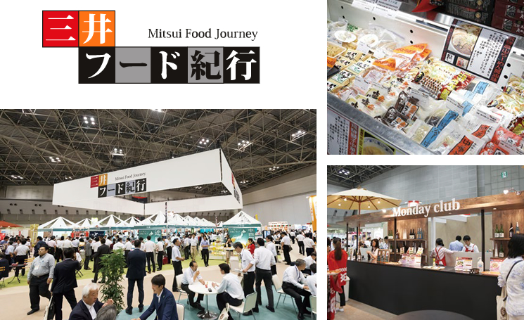 Mitsui Food Journey